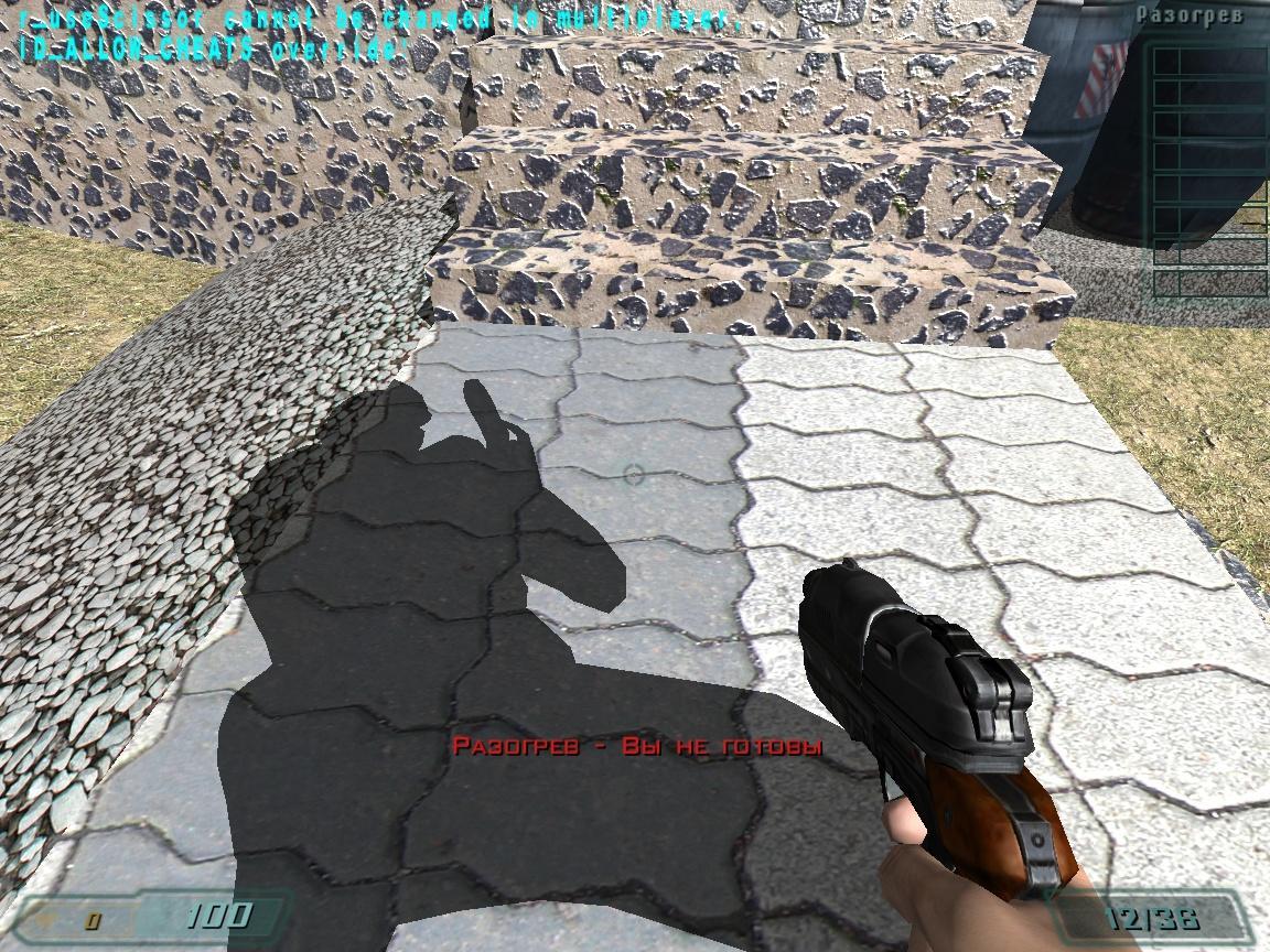 shot00007_20130310-1505.jpeg